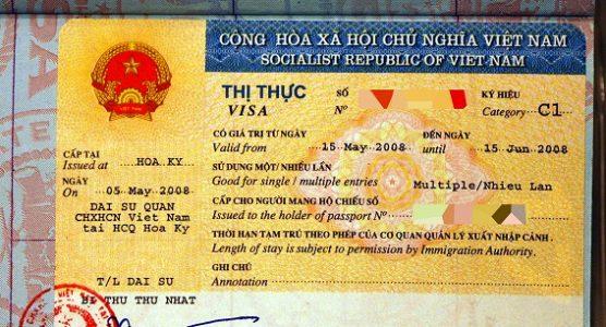 Nouvelle exemption de visa pour les francais de 2017-2018