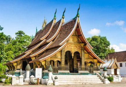 ville de Luang Prabang